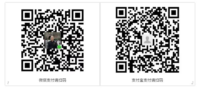 微信截图_20190902170728.png
