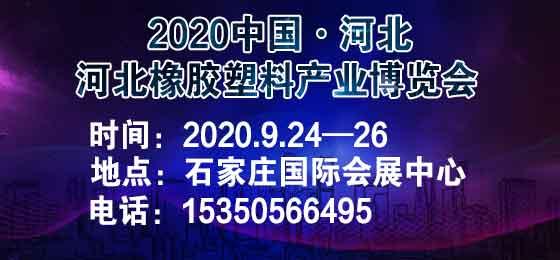 微信圖片_20191225150711.jpg