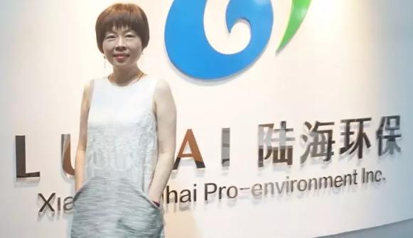 厦门陆海王华:环保人需耐得住寂寞