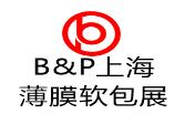 薄膜大视野,亚洲首要薄膜软包装盛会即将在上海举办