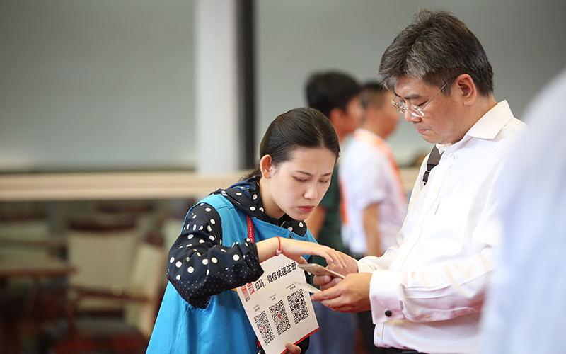 观众预登记onsite reg_看图王.jpg