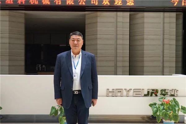 浙江华业塑机有限公司创始人、董事长夏增富谈华业基业长青之道