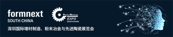首届Formnext + PM South China将改于2021年举办