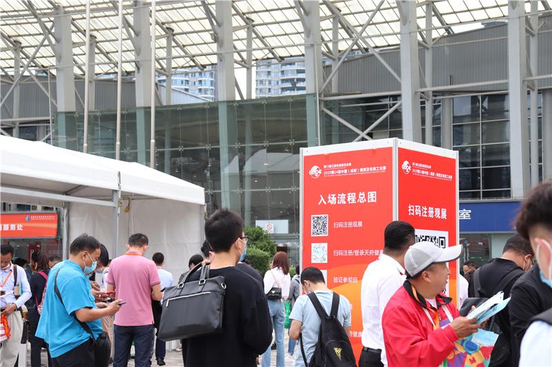 绿色、智能、蓄势、提升     CDPE2020第十四届中国成都橡塑及包装工业展览会展后报告