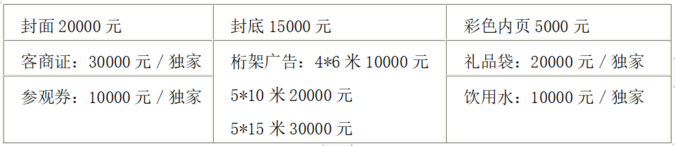 微信截图_20201216143305.png