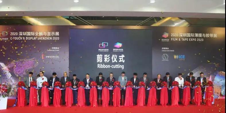 膜材藏魔力 2020深圳国际薄膜与胶带展开幕