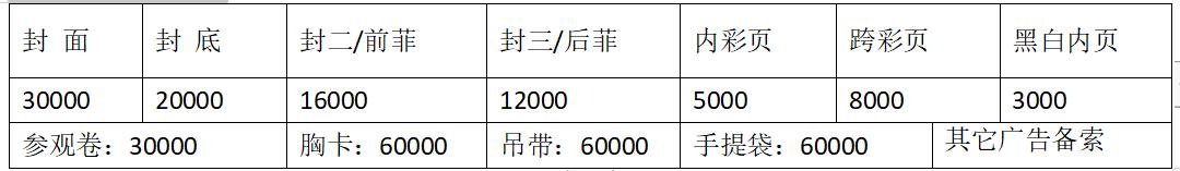 微信截图_20201217160004.png