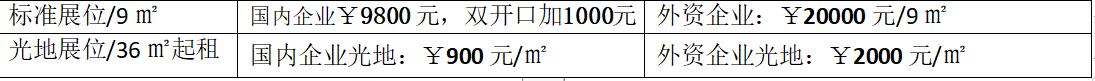 微信截图_20201217160443.png