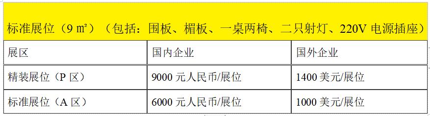 微信截图_20201225145845.png