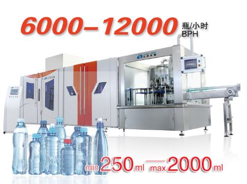 小口径塑料软管生产线