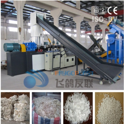 PP/PE塑料造粒生产线