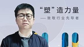 新时代下的宁波塑机协会:凝心聚力促进企业发展,砥砺奋进提升服务质量!