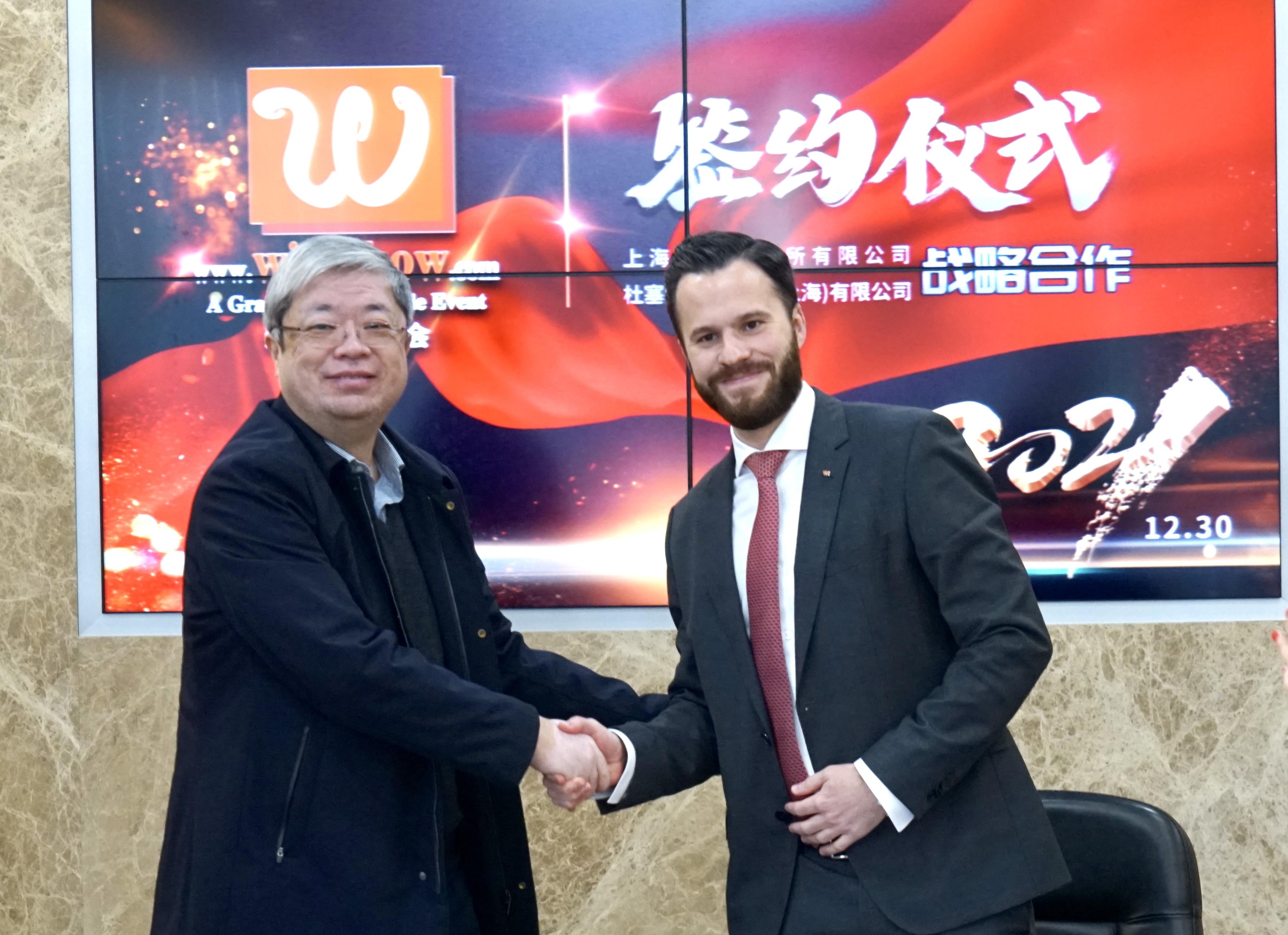 携手合作 共同打造 WireShow 品牌展 |上海电缆研究所与杜塞尔多夫展览(上海)再拓多元合作