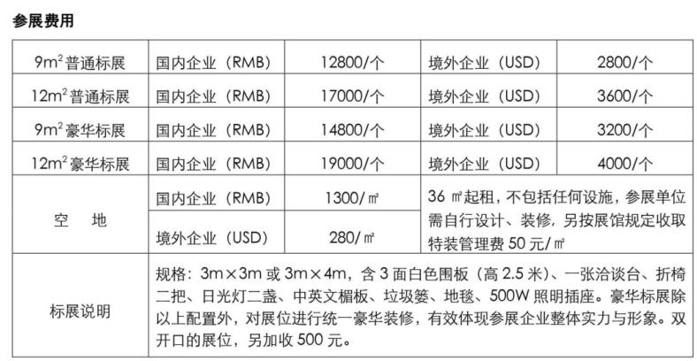 微信截图_20210125135612.png