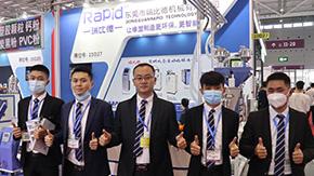 瑞比德中央供料系统 助力客户迈向工业4.0