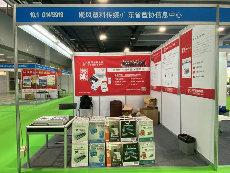 第十三屆廣州國際木屋、木結構產業暨木業木塑展覽會于琶洲開幕