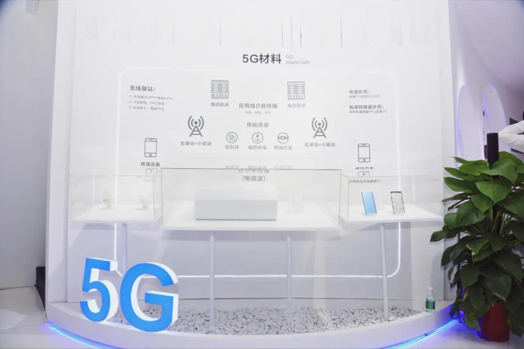 【盤點】2021國際橡塑展上,LCP、PPS、PI...哪種5G材料更有潛力?