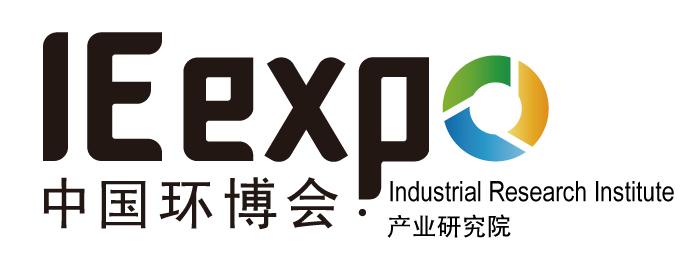 中國環博會產業研究院成立!