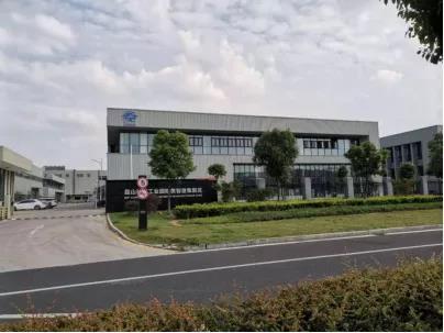 昆山赛美奇塑化进出口有限公司邀您共赏中国安徽国际塑料产业博览会!