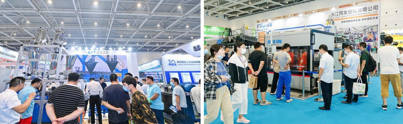 邀请函!第19届亚太国际塑料橡胶工业展览会——塑料产业专题展