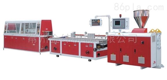 金纬PVC异型材挤出生产线