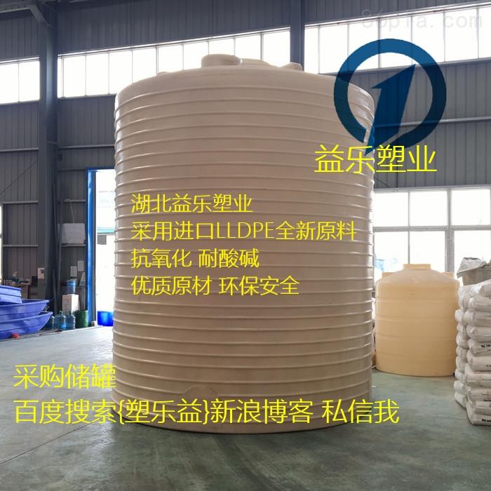 新乡塑料水箱/聚乙烯储罐/pe罐