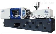 伺服节能调节液压容积ZF系列注塑机