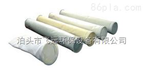 208滤布布袋厂家