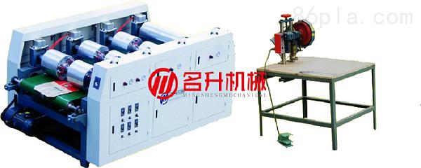 方形袋压底机-温州名升机械