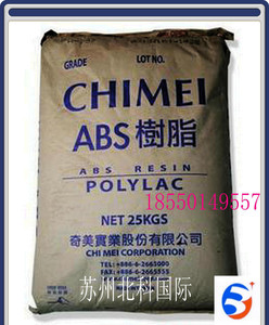 高抗冲高流动通用挤塑增强级薄壁制品原料ABS/台湾奇美/PA-756S