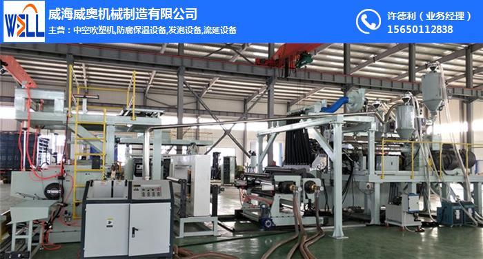 塑料中空吹塑机-中空吹塑-威海威奥机械制造