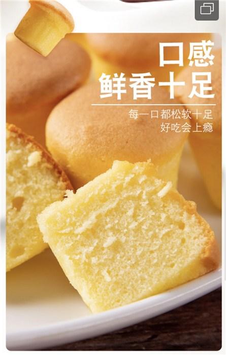 面包蛋糕批发商-佛山蛋糕批发-鲜点蛋糕