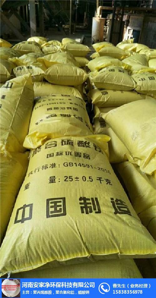 宜昌硫酸铁|聚合硫酸铁msds其他信息|安家净环保