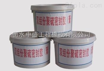 自流平型双组份聚硫密封胶产品介绍