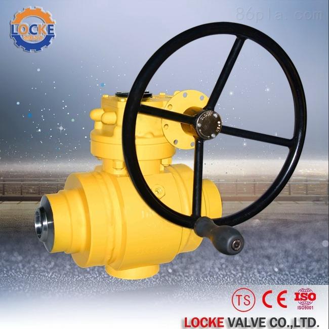 进口固定式全焊接球阀(德国洛克)