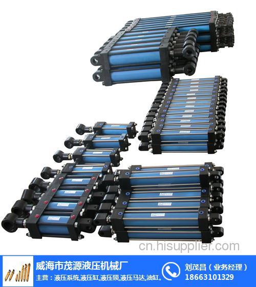 茂源液压系统(图)-拉杆液压缸生产-青海液压缸