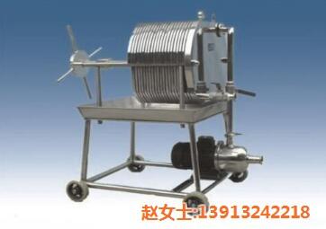 不锈钢板框压滤机(图)-厢式压滤机厂-厢式压滤机