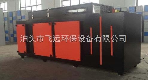 UV光氧净化空气设备厂家