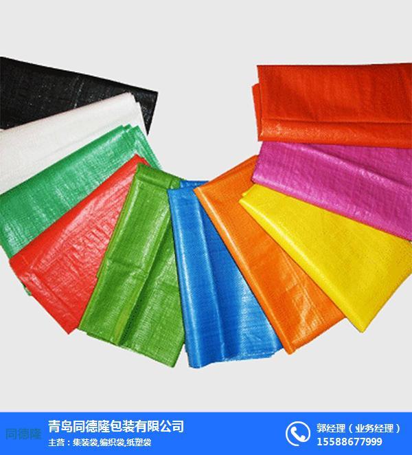 胶州塑料编织袋-塑料编织袋加工-塑料编织袋批发