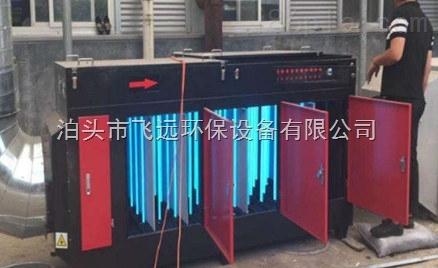 光氧除味设备厂家