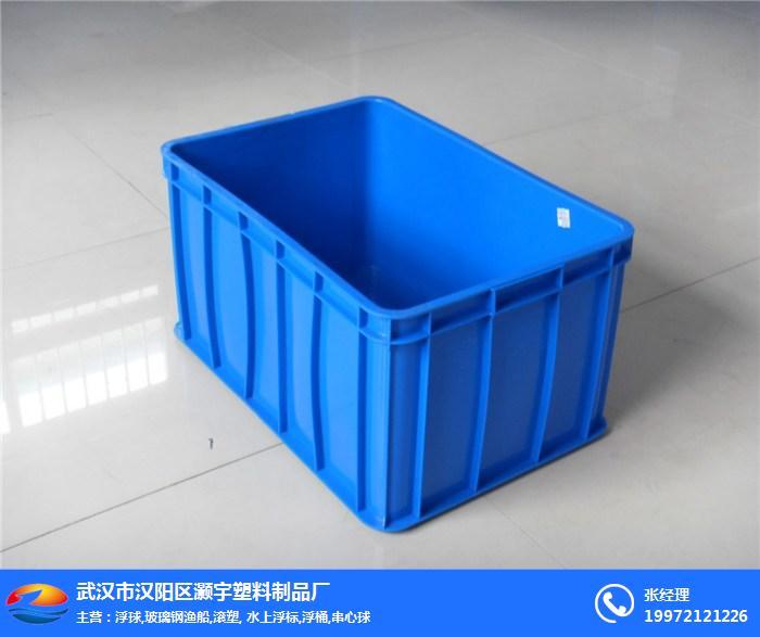 西藏塑料周转箱-武汉灏宇塑料-可折叠塑料周转箱
