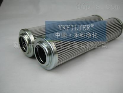 滤芯1204753,真空滤油机滤芯厂家