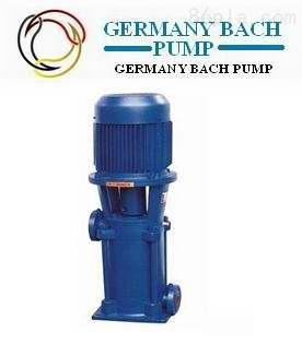 进口立式多级管道泵| 德国巴赫 BACH 品牌