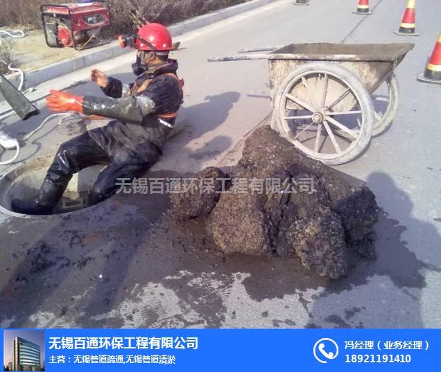 无锡化粪池清理多少钱-无锡化粪池清理-百通环保(查看)