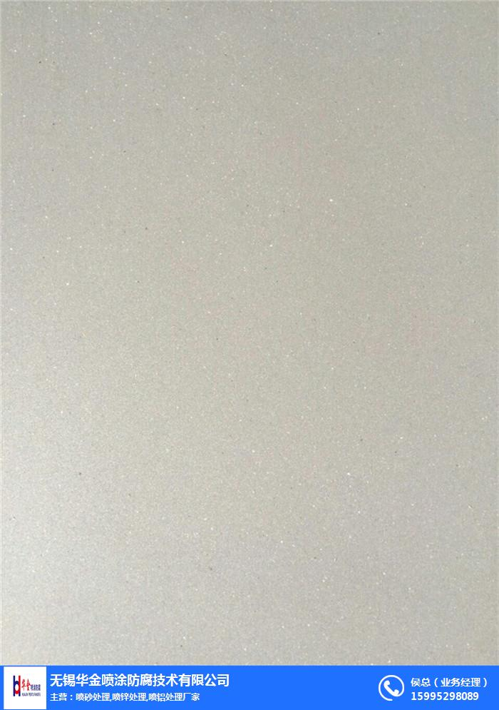 不锈钢石榴石喷砂-华金喷涂防腐(图)