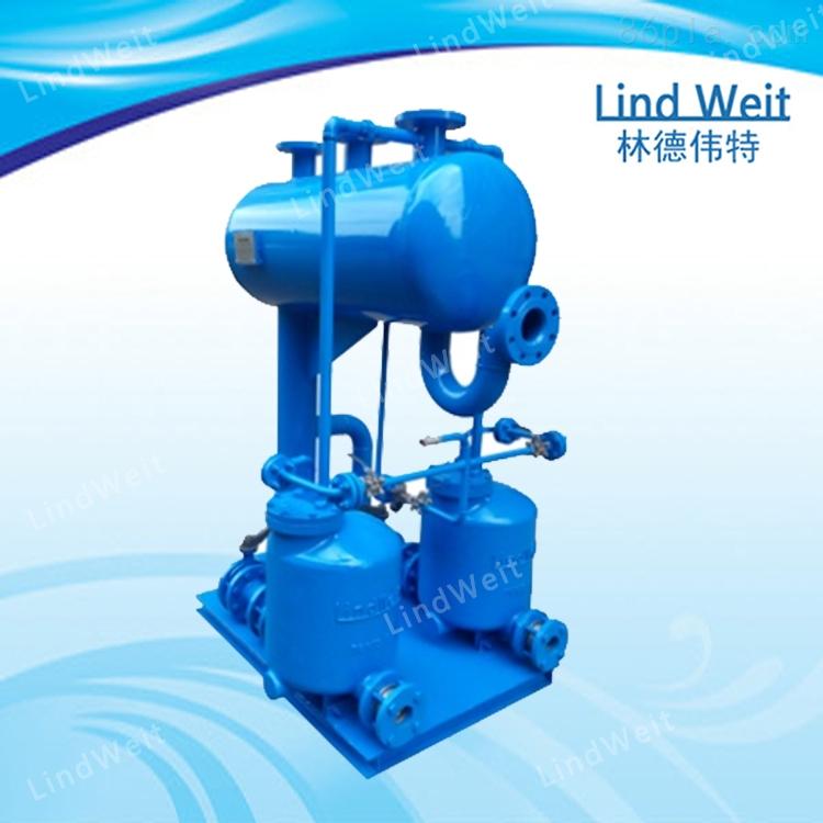 林德伟特Lindweit机械式冷凝水回收装置