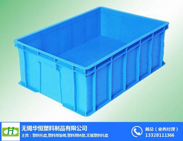 折叠式塑料周转箱-塑料周转箱-无锡华恒塑料公司