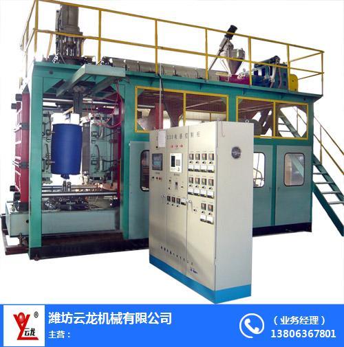 潍坊云龙机械(图)-塑料桶吹塑机设备-北京塑料桶吹塑机