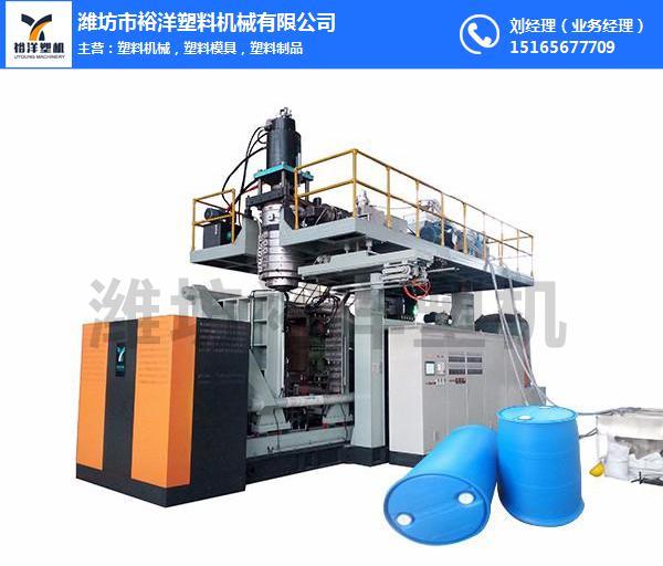 吨桶吹塑机生产厂家-裕洋塑机-吨桶吹塑机