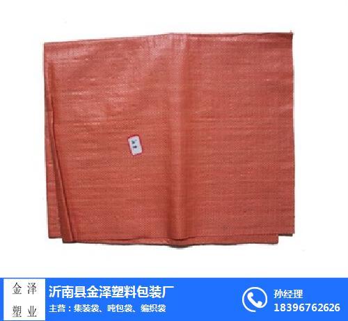 塑料编织袋生产厂家-塑料编织袋-金泽编织袋(查看)